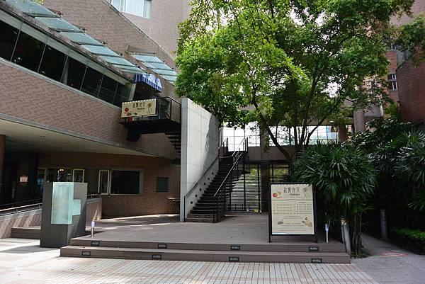 台北市捷絲旅臺大尊賢館:外觀+大廳 (10)