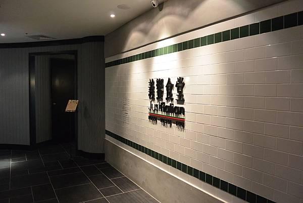 台北市捷絲旅臺大尊賢館:義饗食堂 (34)
