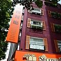 台北市貳樓餐廳 仁愛店 (2)