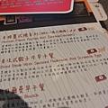 台北市貳樓餐廳 仁愛店 (16)