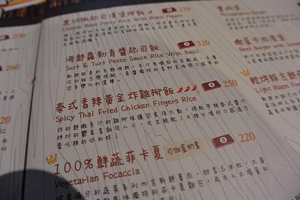 台北市貳樓餐廳 仁愛店 (17)