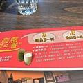 台北市貳樓餐廳 仁愛店 (18)