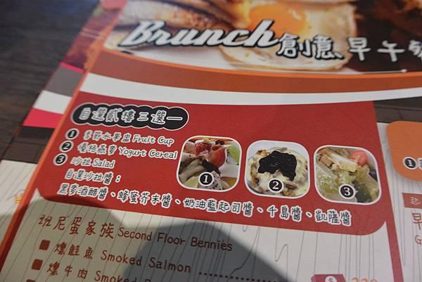台北市貳樓餐廳 仁愛店 (19)