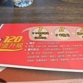 台北市貳樓餐廳 仁愛店 (20)