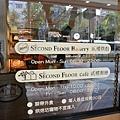 台北市貳樓餐廳 仁愛店 (37)