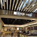 台北市CITYLINK SONGSHAN (10)