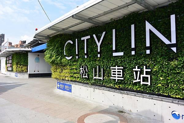 台北市CITYLINK SONGSHAN (12)