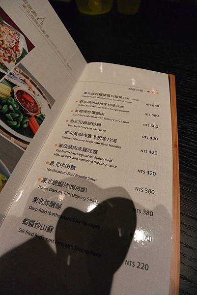 台北市泰喜歡 (7).JPG