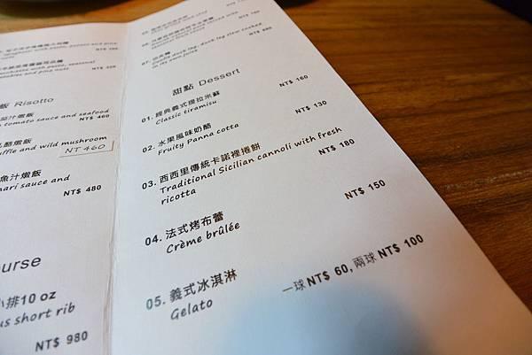 新竹市Buono Bella義大利餐廳 (50).JPG