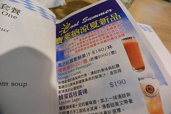 台北市台北寶萊納餐廳關渡店 (23).JPG