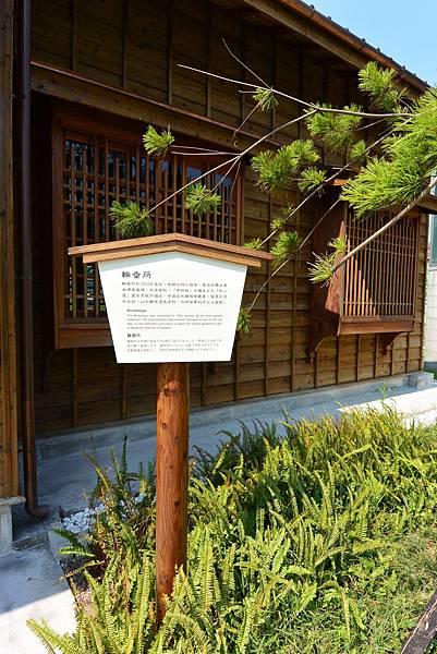 台北市西本願寺廣場 (4).JPG
