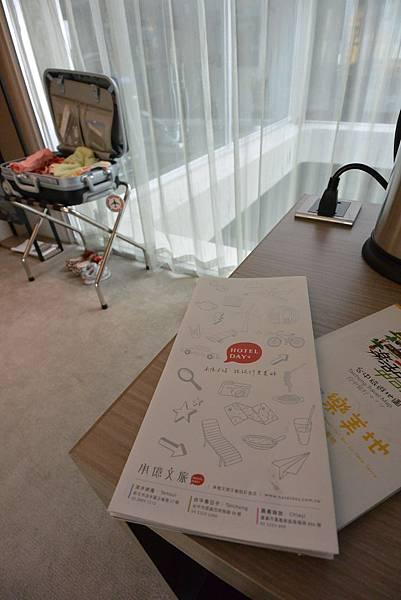 台中市台中鳥日子:帝雉行政 (21).JPG