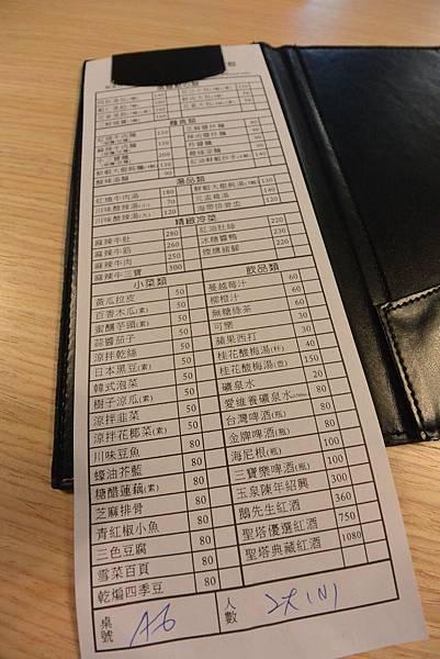 台中市阿秋湯包美食館 (19).JPG