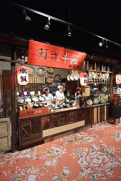台北市大食代美食廣場大直旗艦店:打米半飯 (1).JPG