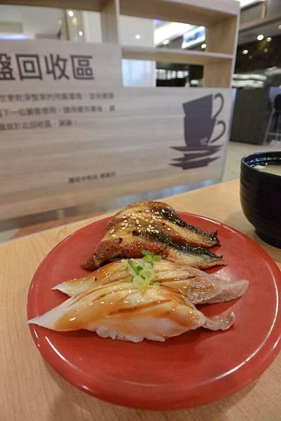 台北縣中和市八千代壽司屋中環店 (9).JPG