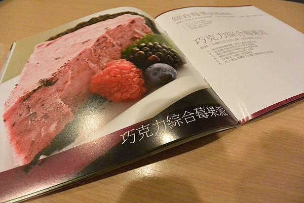 yonanas健康甜點製造師 (11).JPG