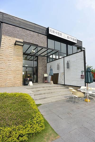 桃園縣平鎮市托斯卡尼尼 義大利餐廳中壢平鎮店 (7).JPG