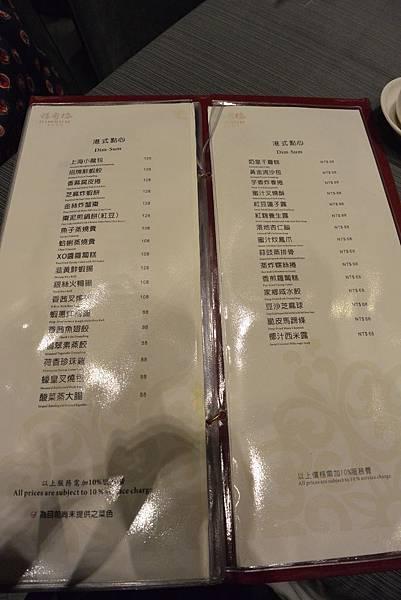 台中縣后里鄉福容大飯店 月眉:福粵樓港式飲茶 (5).JPG
