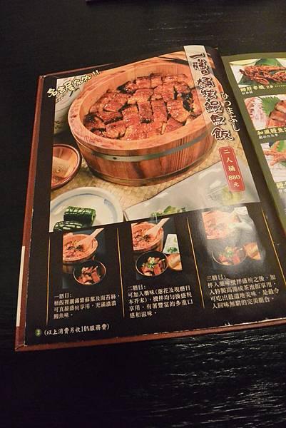 台中市一膳鰻魚‧關東煮 (2).JPG