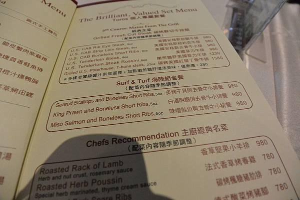 台北市Toros鮮切牛排‧美食餐廳內湖旗艦店 (12).JPG