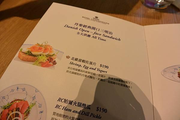 台北市皇家哥本哈根咖啡輕食複合店 (12).JPG