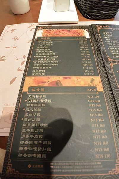 台北市TJB茶餐室光復店 (20).JPG