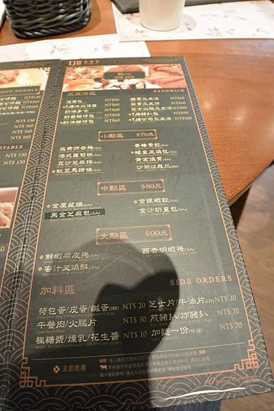 台北市TJB茶餐室光復店 (22).JPG