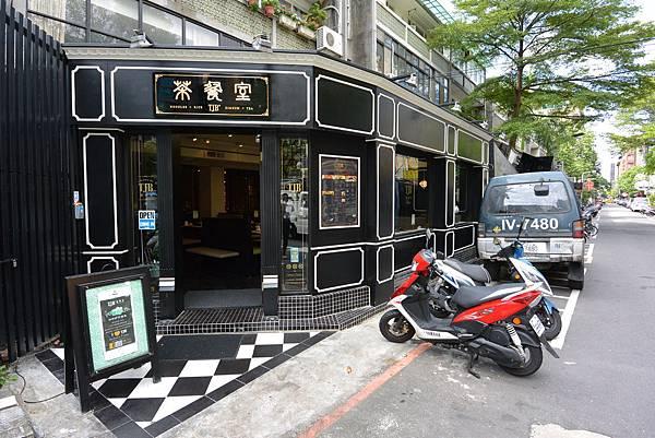 台北市TJB茶餐室光復店 (33).JPG