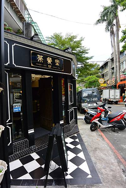 台北市TJB茶餐室光復店 (36).JPG