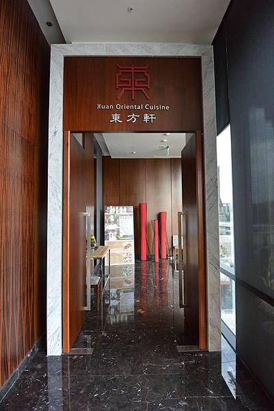 新竹市芙洛麗大飯店:東方軒中式料理 (3).JPG