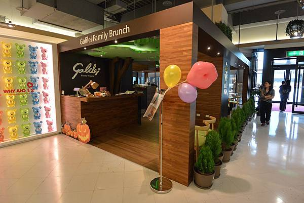 台北市Galilei Family Brunch信義店 (2).JPG