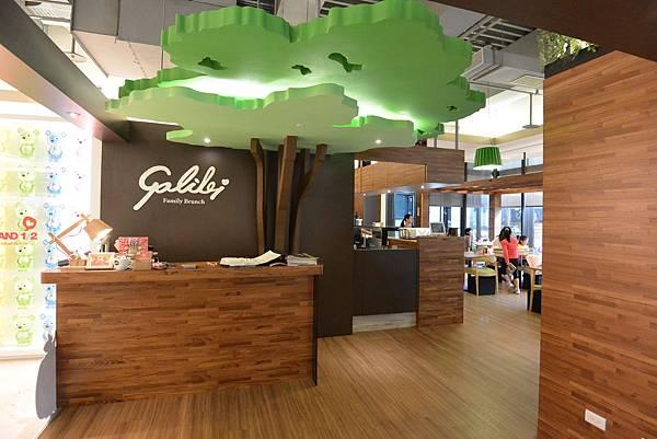 台北市Galilei Family Brunch信義店 (3).JPG