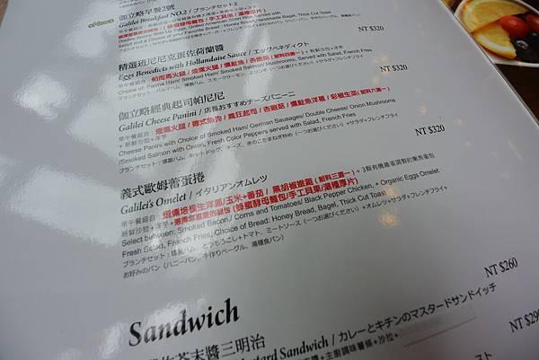 台北市Galilei Family Brunch信義店 (19).JPG