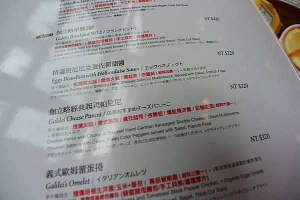 台北市Galilei Family Brunch信義店 (20).JPG