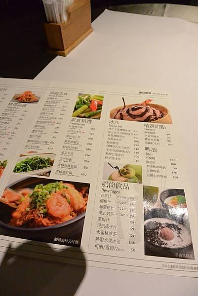 台中市曼谷廚房 泰式時尚料理 (5).JPG
