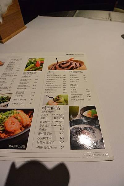 台中市曼谷廚房 泰式時尚料理 (6).JPG