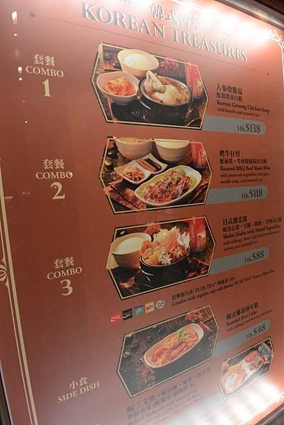 香港迪士尼樂園:大冒險家餐廳 (4).JPG