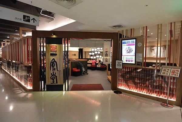 台北市一風堂信義三越A8店 (1).JPG