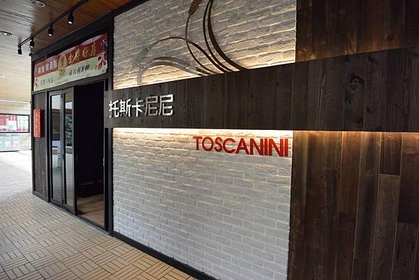 新竹市托斯卡尼尼 義大利餐廳竹科店 (2).JPG