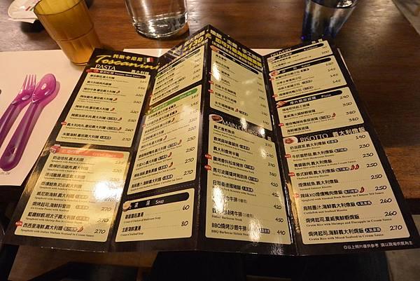 新竹市托斯卡尼尼 義大利餐廳竹科店 (23).JPG