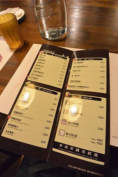 新竹市托斯卡尼尼 義大利餐廳竹科店 (24).JPG