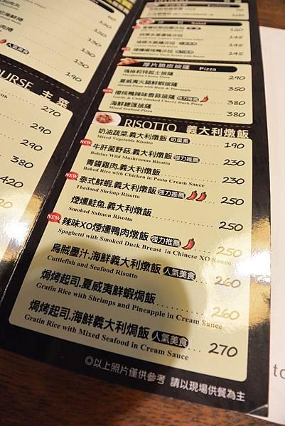 新竹市托斯卡尼尼 義大利餐廳竹科店 (28).JPG