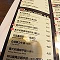 新竹市托斯卡尼尼 義大利餐廳竹科店 (29).JPG