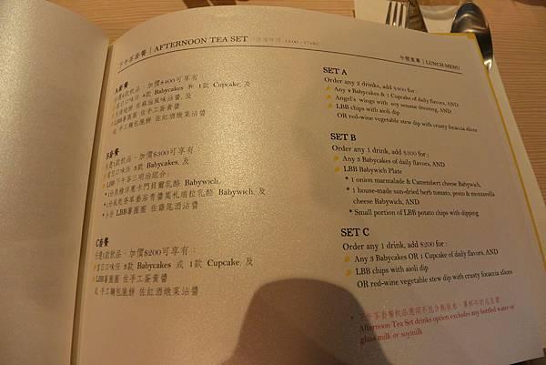 台北市Les Bébés CAFE & BAR (19).JPG
