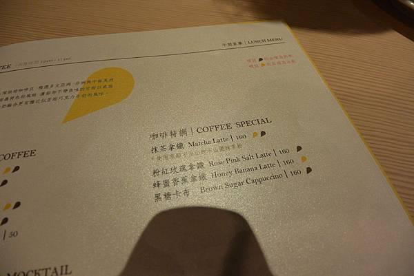 台北市Les Bébés CAFE & BAR (22).JPG