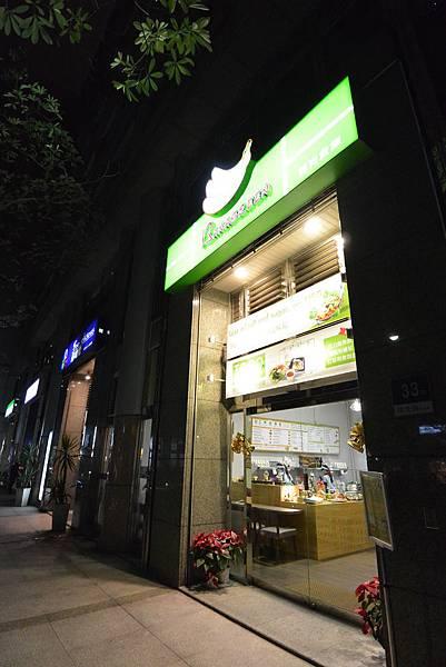 台北市BANAGREEN瑞光食集 (7).JPG