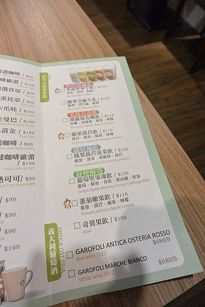 台北市BANAGREEN瑞光食集 (14).JPG