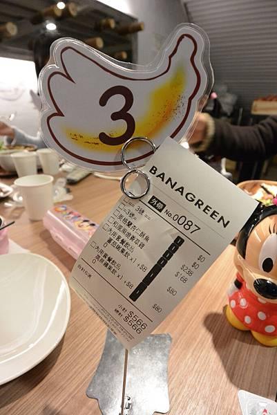 台北市BANAGREEN瑞光食集 (17).JPG