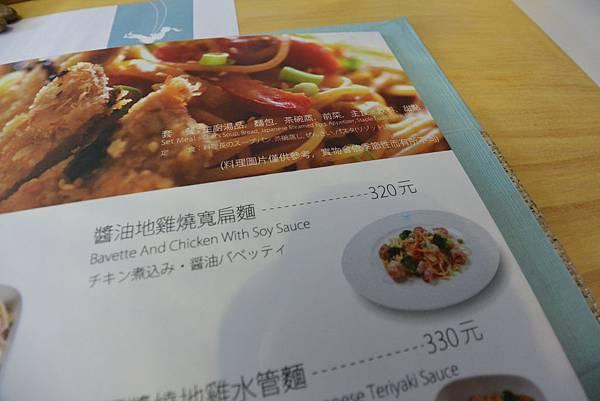 嘉義市nani和風洋食 (19).JPG