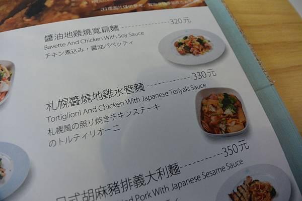 嘉義市nani和風洋食 (20).JPG